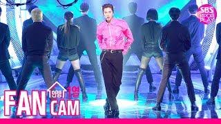 [안방1열 직캠4K] 유노윤호 'Follow' 풀캠 (U-KNOW of TVXQ fancam)ㅣ@SBS Inkigayo_2019.6.16
