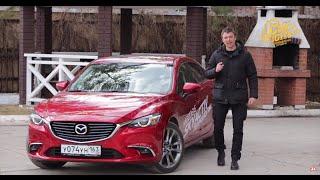 Mazda 6 2015 Тест-Драйв. Игорь Бурцев