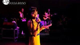 Bana Bani Songs, Marvadi Songs Live Performance Singer Indian Wedding Sangeet