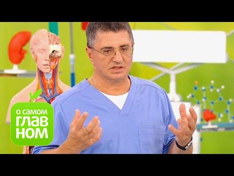 О самом главном: Когда срочно пора к врачу, лечение аритмии, Синдром Гийена-Барре, продвинутые дети