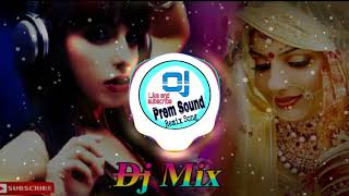 Kya Banogi Meri Gf Remix Song Dj Prem Sound 2018 New Valentine Day new song Song