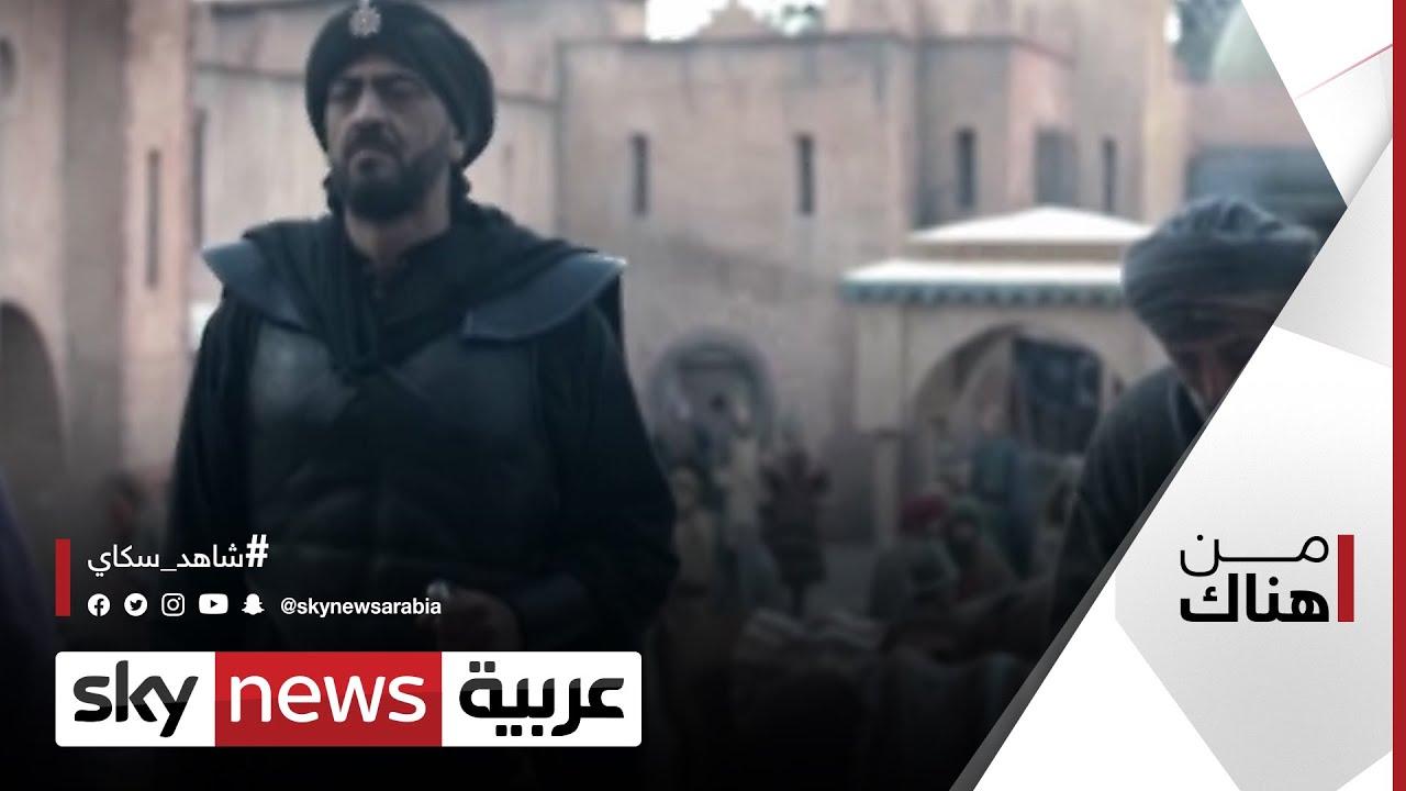 تحولات في المسلسلات التلفزيونية  خلال رمضان في الجزائر وخلوها من النقد السياسي |#من_هناك  - 21:58-2021 / 5 / 7