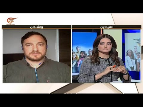 مخاض أميركا | اللوبي الإسرائيلي في الولايات المتحدة... الصوت اليهودي والصوت الإنجيلي | 2020-09-18