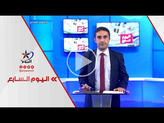 الأزمة الليبية.. تحديات كبرى.. فما الحلول؟