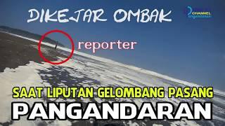 #Bikevlog Dikejar Gelombang Ombak Pasang Pangandaran 19 Juli 2018 saat Liputan