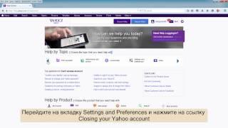 Как удалить профиль Yahoo! Messenger(В этом видео мы расскажем вам как удалить профиль Yahoo! Messenger http://www.joydownload.ru/how-to/delete-yahoo-messenger-account., 2015-07-07T19:51:36.000Z)