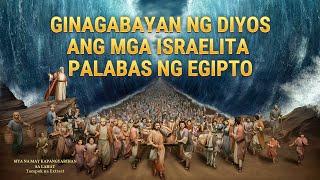 """Tagalog Christian Musical Documentary """"Siya na May Kapangyarihan sa Lahat"""" (Clip 7/15)"""