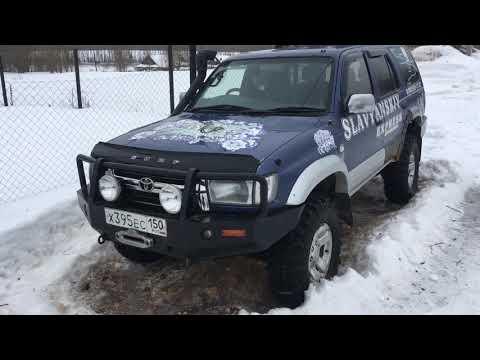 АКПП не сдается Toyota Hilux Surf 185