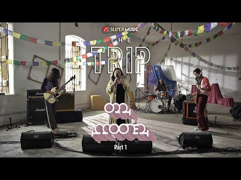 The Trip - Mooner (Part 1)