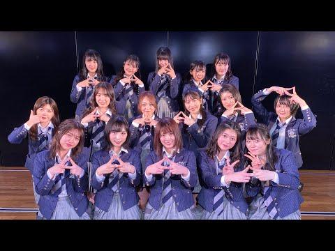 【期間限定公開】AKB48 チームA「目撃者」配信限定公演(2020/3/15)