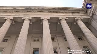 المركزي الأمريكي يقرر خفضا طارئا للفائدة الرئيسية بمقدار نصف نقطة مئوية بسبب كورونا (3/3/2020)