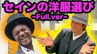 元「さんまのからくりTV」ファニエスト外語学院のメンバーの「アドゴニ...