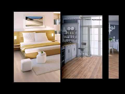 Линолеум в интерьере - фото примеры оригинальных проектов и идей