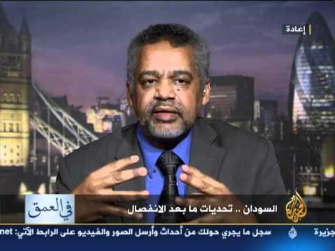 فضائح وفساد حكومة الانقاذ السودانية thumbnail