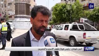 وزير أمن الاحتلال يطالب بتسليم جثمان الشهيد عزيز عويسات والتحفظ عليه