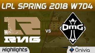 RNG vs OMG Highlights Game 1 LPL Spring 2018 W7D4 Royal Never Give Up vs OMG by Onivia