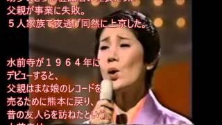 水前寺清子、熊本城に涙「私の歴史も終わった感じ」 熊本市出身熊本城に...