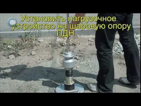 Применение плотномера грунтов ПДУ-МГ4 УДАР