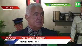 Музей МВД Татарстана нужно включить в туристическую карту республики и показывать иностранным гостям