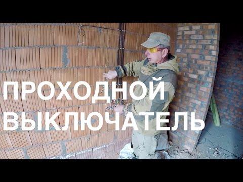 Предел терпенья: как пожаловаться Собянину - Гнев народа