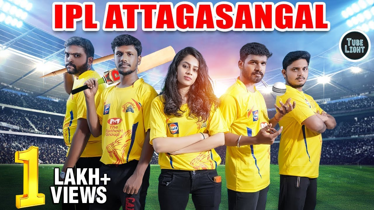 IPL Attagasangal | CSK Vs MI 2020 | Cricket Sothanaigal | CSK WON THE MATCH | CSK Web Series Promo