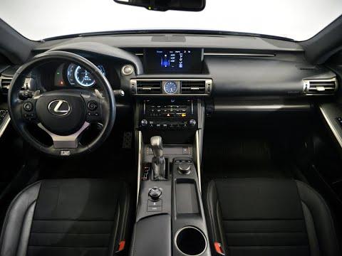 Lexus IS III 250 2.5 AT (208 л.с.) F SPORT Executive 2014 г.
