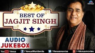 Best Of Jagjit Singh : Evergreen Hits ~ Full Songs || Audio Jukebox