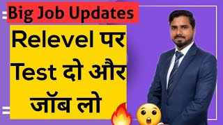 Relevel पर Test दो और जॉब लो | Latest Jobs
