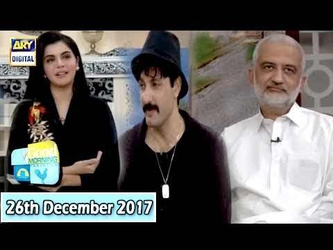 Good Morning Pakistan - 26th December 2017 - ARY Digital Show