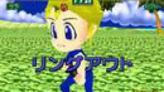 Virtua Fighter Kids Arcade