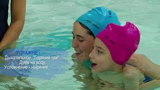 УРОК ПЛАВАНИЯ для детей с ДЦП.  ДЮСАШ Екатеринбург