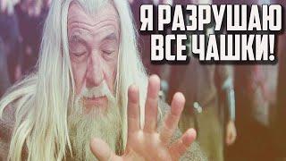 Властелин Дудец 6 - RYTP