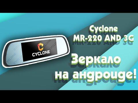 Зеркало на андроиде! - Cyclone MR-220 AND 3G!
