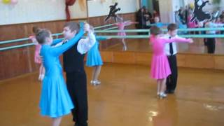 Экзамен в группе 1 года обучения клуба спортивного бального танца Эдельвейс