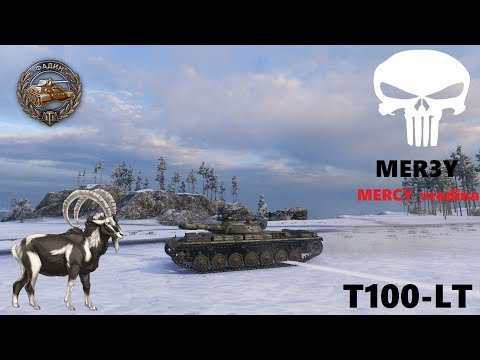 World of Tanks - T100-LT - Special Arctic Region Climbs! - 8K Damage