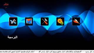تردد قنوات صدى البلد Sada El Balad 2020 الجديد نايلسات
