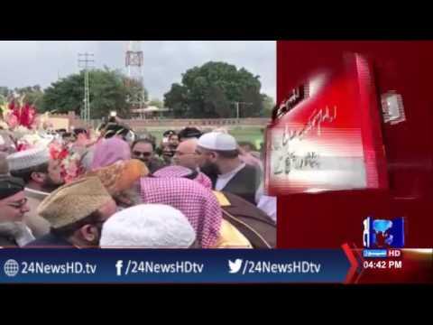 Imam e Kaba Saleh Bin Mohammed reached Peshawar
