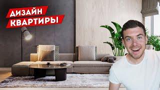 Дизайн квартиры с Эркерным Окном