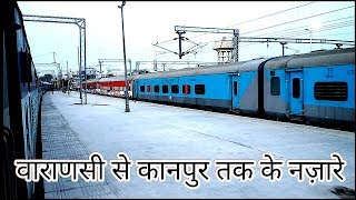 वाराणसी से कानपुर ! Varanasi to Kanpur , Varanasi City to Kanpur central ! banaras to kanpur train