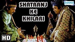 Video Shatranj Ke Khilari {HD} Satyajit Ray - Sanjeev Kumar - Shabana Azmi Hindi Film (With Eng Subtitles) download MP3, 3GP, MP4, WEBM, AVI, FLV April 2018