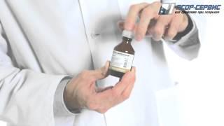 Берёзовый дёготь для ухода за кожей, волосами, лечением кожных заболеваний.