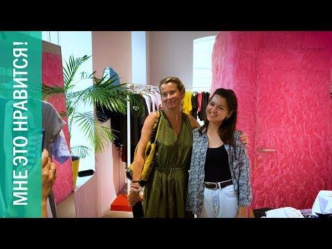 В Ростове шопинг есть! Пробуем раков: мастер-класс от Юлии Высоцкой | Мне это нравится! #43 | (18+) - Видео онлайн