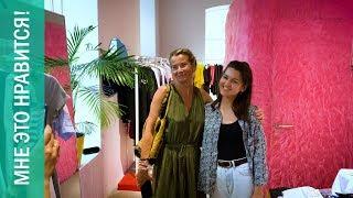 В Ростове шопинг есть! Пробуем раков: мастер-класс от Юлии Высоцкой | Мне это нравится! #43 | (18+)