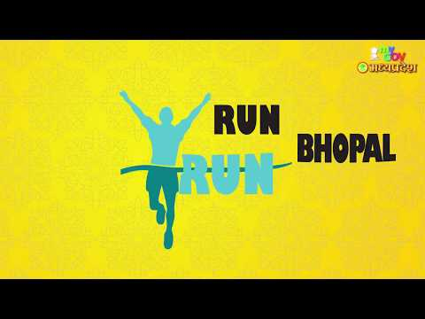Run Bhopal Run 2017- Once Again Run for the Hope of Life on 3rd December
