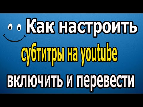 Subtitles Субтитры на
