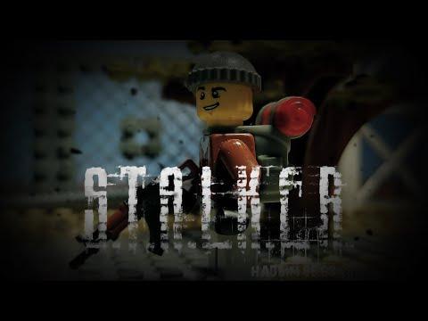 Сталкер 8.Лего фильм.Stop Motion Animation.