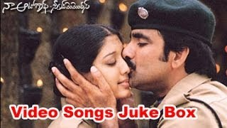 Naa Autograph Video Songs Juke Box || Ravi Teja || Bhoomika || Gopika