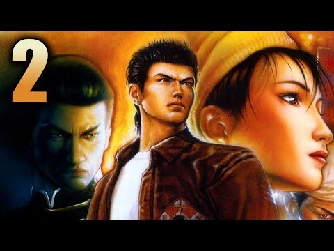 Shenmue II Playthrough Part 2 (English)
