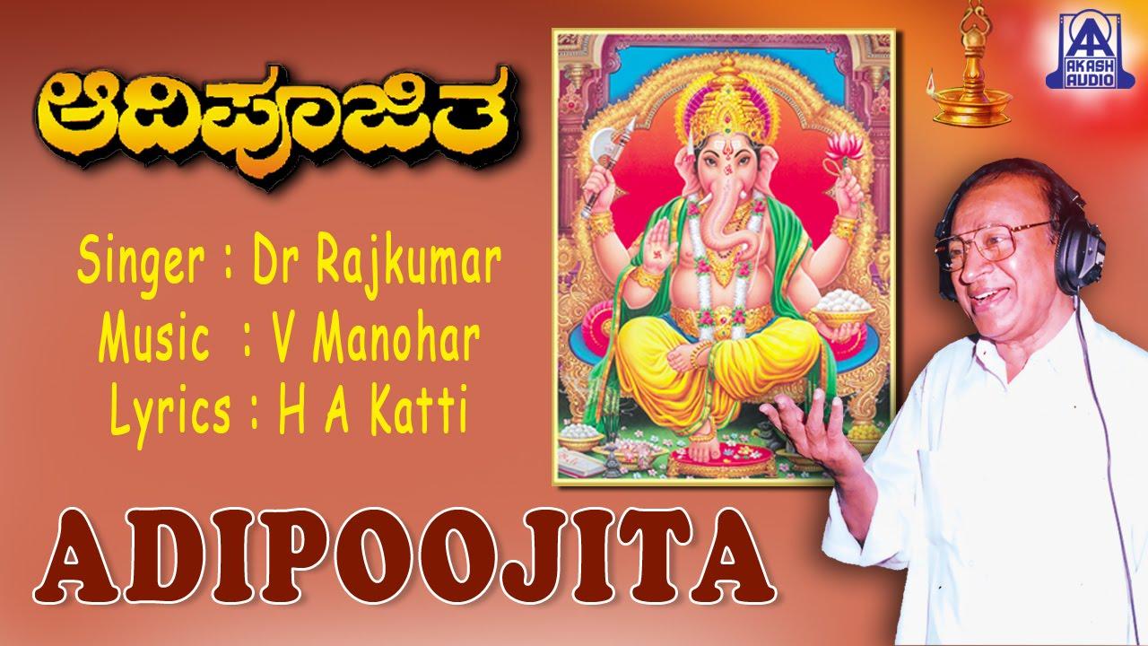 Jeeva hoovaagide dr. Rajkumar hits vol 3, kannada store mp3.
