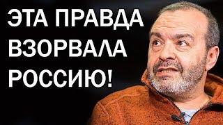 Виктор Шендерович дорого заплатил эти слова, но оно того стоило...